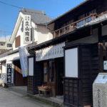 Tateyama Shop