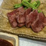 Japanese Style Korean BBQ Sauce