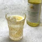 オペレーター(白ワインのカクテル)