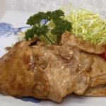 Green Ume Plum Shoyu Pork Ginger